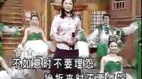 卓依婷-问心无愧(爱拼才会赢国语版)tt