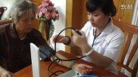 南京中医药大学11级中医七暑期社会实践----上门服务(1)