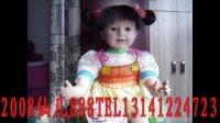 买一送5北京总代2012新款正品超级逗逗无限下载芭比智能洋娃娃