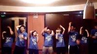 AIESEC Dance- Hotel Room Service[2011 Beijing]
