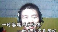 闽南歌曲:爱拼才会赢--张益平翻唱