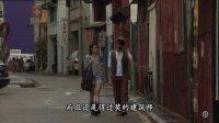 《单恋双城》第3集剧情