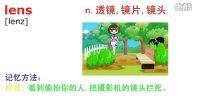武汉FLASH动画 英语课件动画制作