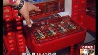 吃人的老虎机:警方前门查处  赌客后门开溜[看东方]