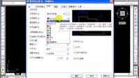 金达网_AutoCAD视频教程_4.2.4 设置文字样式