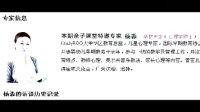 视频: 母乳喂养注意事项http:www.fakst.com