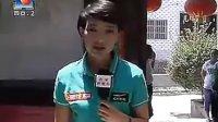 女记者误将男用自慰器认作灵芝