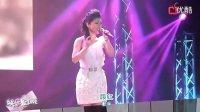 《娱乐最live》许嵩-第九届亚太音乐榜成最大赢家