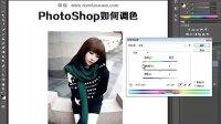 [PS]ps cs5视频photoShop人像教程ps cs6