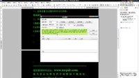 索马里论坛群发软件破解版使用教程