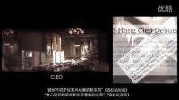 深圳和中移民美国拉斯维加斯SLS酒店项目介绍