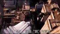 《黑衣人3》全新中文预告[流畅]
