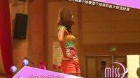 第39届世界旅游小姐遂宁电视台《激情仲夏》花絮1