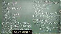 视频: 2013文登数学线代强化7 QQ 2322941982