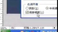 2012年6月9日月色老师PS实例课《梦里江南总是诗》
