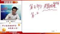 河北政法干警考试备考-行测逻辑推理-赵金川