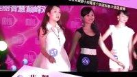 第39届世界旅游小姐遂宁电视台《激情仲夏》花絮28