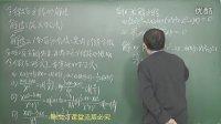 视频: 2013文登数学高数强化59 QQ 2322941982 QQ 2322941982