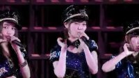 AKB48 真夏のドームツアー 福冈ドーム TEAM B  ロマンス拳銃