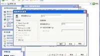 SQL版客户端设置