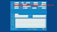 视频: B超软件B超工作站B超图文报告软件下载注册QQ:40033024
