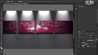 PS CS6视频教程