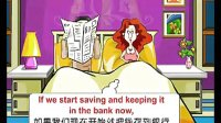 视频: 英语口语-储蓄 口语一点通官方网站:Http:www.kouyuqizhao.org