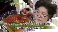 世界上最好吃的 泡菜汤