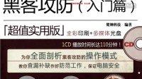 视频: 网站维护http:www.hnlingwei.com专业服务平台