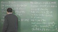 视频: 2013文登数学高数强化33 QQ 2322941982 QQ 2322941982