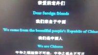 视频: 菲律宾官方网站被中国红客攻陷