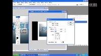 [PS]Photoshop基础教程65讲第14节图像尺寸调整及画布调整 ps教程 孔老师培训 cs34567