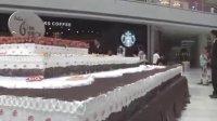 沈阳中街皇城恒隆广场分享亚洲最大蛋糕 动视网