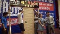 """7月15日""""真的便宜""""九大建材工厂直销会—好莱客衣柜承重展示(滁州)"""