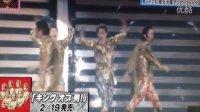 140123 ハピくる JUKEBOX大阪 関ジャニ∞