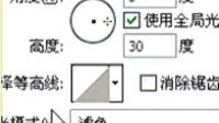 2012年7月12日晚上8.30分珊儿老师PS音画【红尘背影】