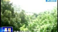 贵港 男子晨练爬山  不慎滑落受伤   120716新闻在线