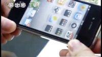 iphone4 国旗外壳 复古国旗手机壳 中国英国德国荷兰 苹果4手机套