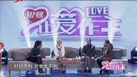 癌症女孩的爱情追问 140124