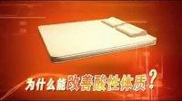 视频: 郑州中脉科技招商QQ:1759947266