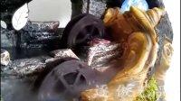 盘古木 风水轮流水喷泉加湿器 树脂工艺品 假山鱼缸鱼池 家居摆件