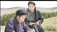 Mongol Kino - Shine Usgiin Bagsh_标清