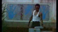 视频: 云南宣威小学教师铁砂掌劈砖铁沙掌五海铁砂掌QQ767670137