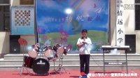 情远小学2012六一素质教育成果展