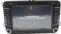 订购热线13710370112 大众迈腾 波罗 速腾原车DVD导航宝来导航安装全过程流程效果
