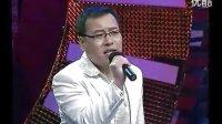 中国声音刘伟 有多少爱可以重来   中国好声音