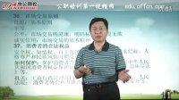 2012年河北政法干警考试-文综政治备考7