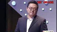 亨泰莱国际预科校长罗杰克接受辽台今晚博客采访(3-4)
