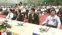 第七届APEC中小企业技术交流暨展览会在成都开幕 120622 四川新闻