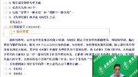 2012年中西医执业(助理)医师针灸学